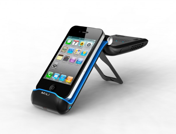10 excellent iphone and ipad gadgets and accessories for Micro projector for ipad